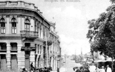 Nikolay Brankov: Když Češi budovali Bulharsko. Teze k disertační práci